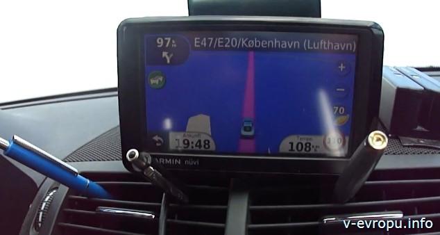 Навигатор в путешествии по Европе