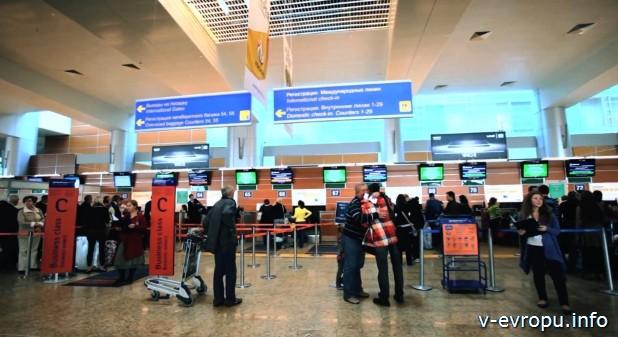 Стойки регистрации в Шереметьево