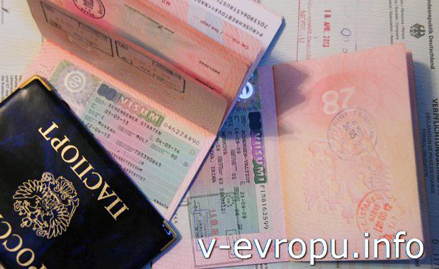 Для получения визы в страны Шенгенского соглашения с января 2013 года необходимо готовить универсальный набор документов