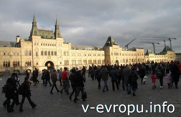 ГУМ. Красная площадь. Москва