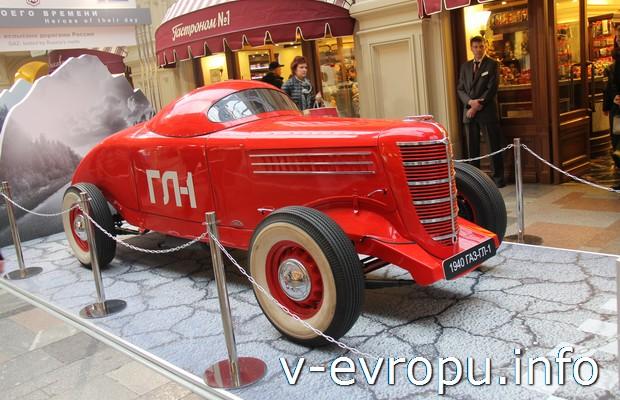 Выставка раритетных машин ГАЗа в ГУМе (ноябрь 2013). Спортивная модель 1940 года