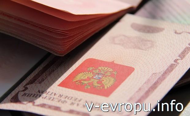 Как я получила визу в Австрию на чистый паспорт?