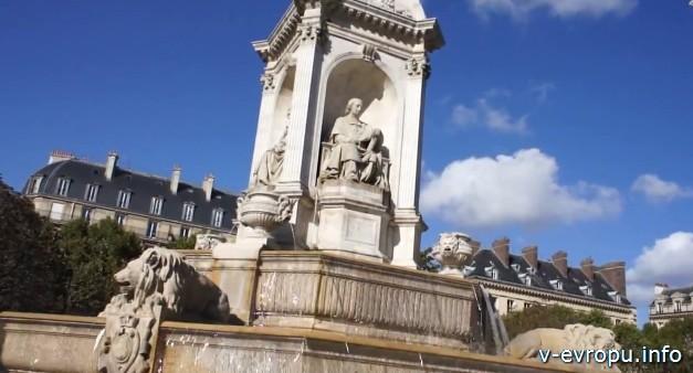 Фонтан у церкви Сен-Сюльпис в Париже