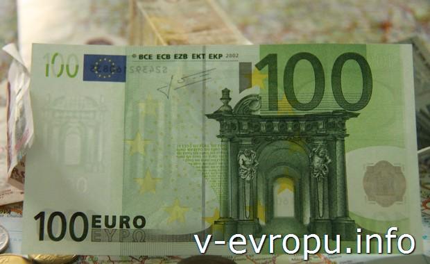 Рассчитываем бюджет будущей поездки в Европу
