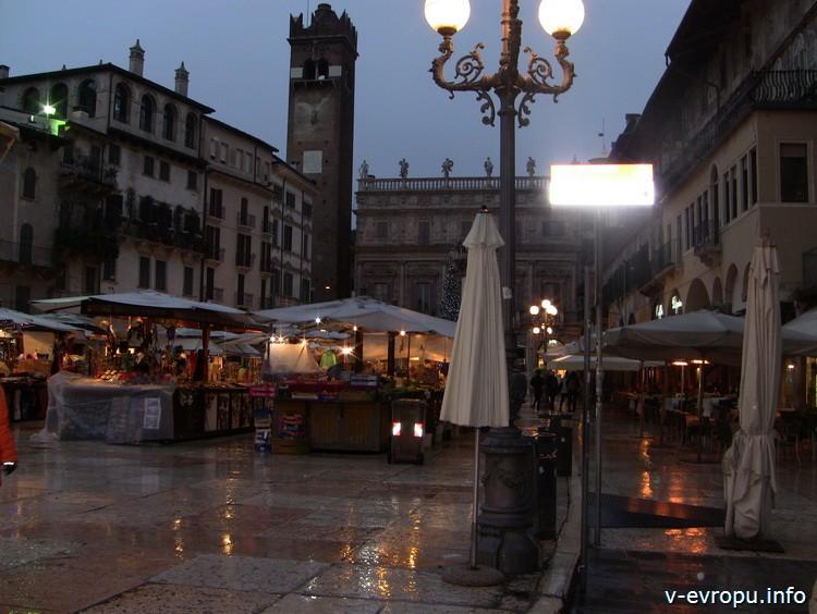 Флоренция. Городской рынок