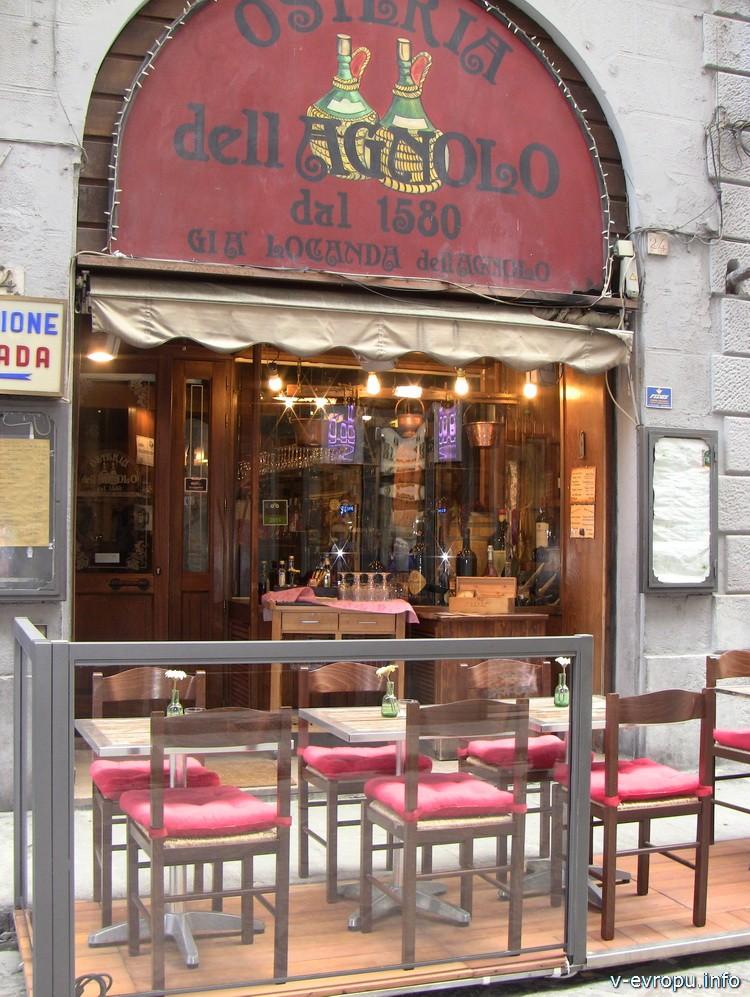 Флоренция. Старинная остерия города