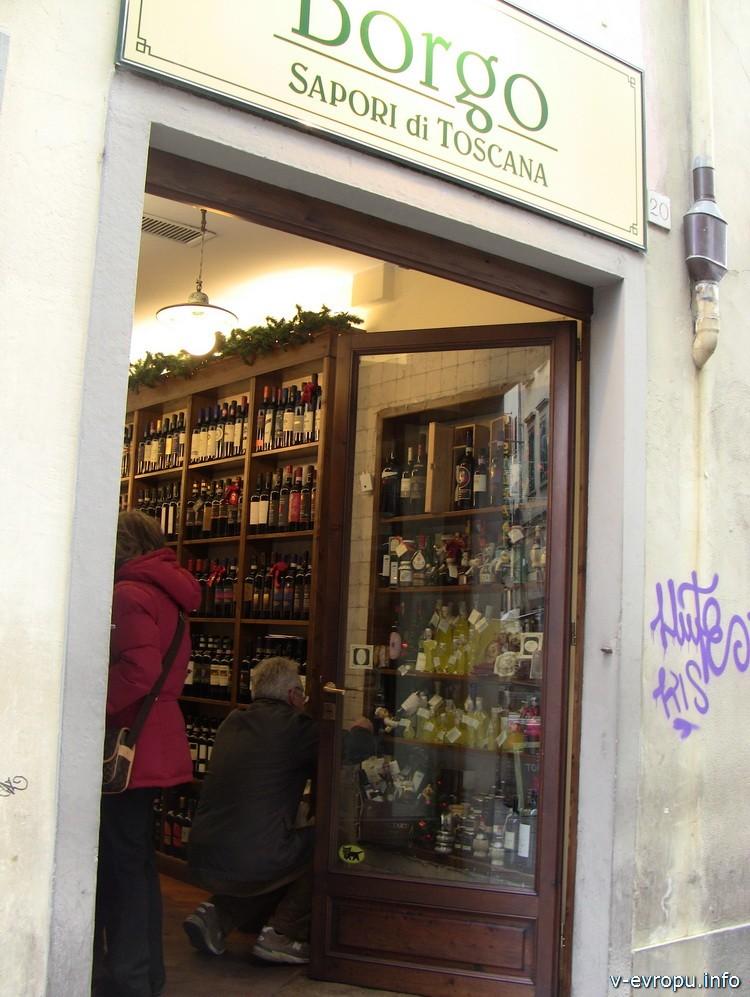 Лавка тосканских вин во Флоренции