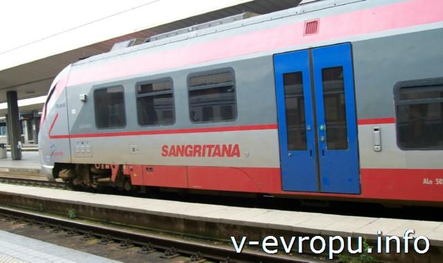 Как добраться на поезде из Рима во Флоренцию