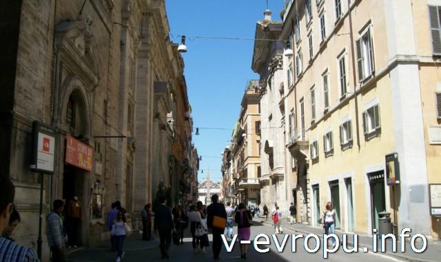 Виа дель Корсо - главная торговая улица Рима