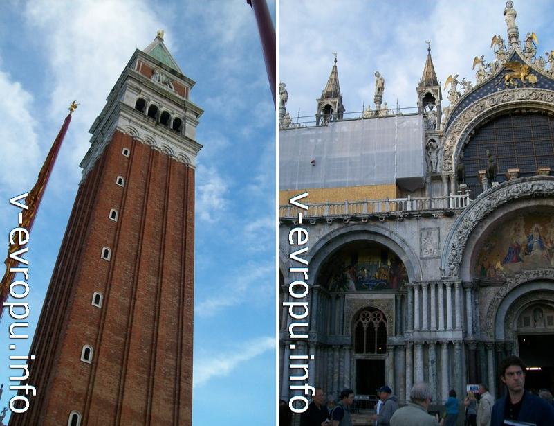 Кампанилла Сан Марко. Венеция