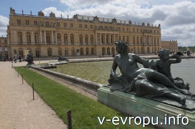 Парк  Версаль