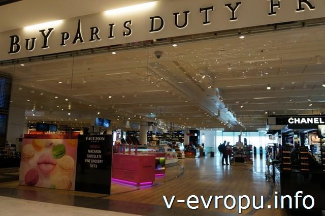Шоппинг в аэропорту  Шарля де Голля
