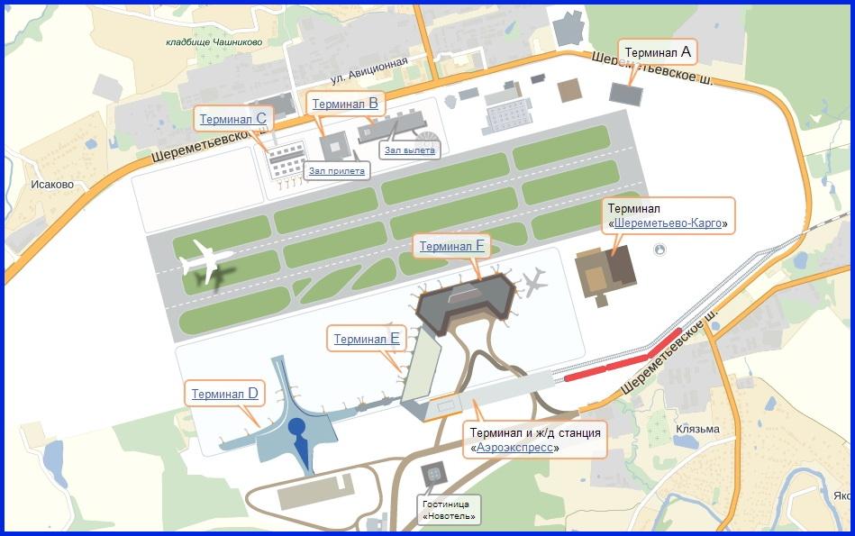 аэропорт Москвы Шереметьево_схема аэропорта