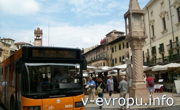 Рейсовый автобус в Вероне