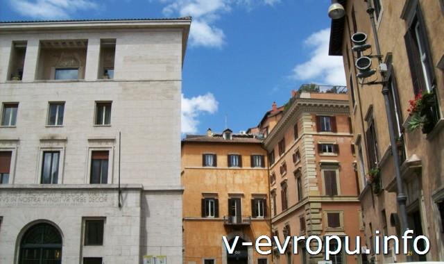 Как самостоятельно забронировать квартиру в центре Рима?