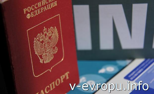 Полный пакет документов, необходимых для визы