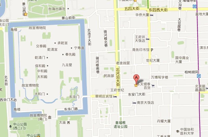 Расположение на карете Сила Хутуна - Хila Hutong - в Пекине - в Пекине
