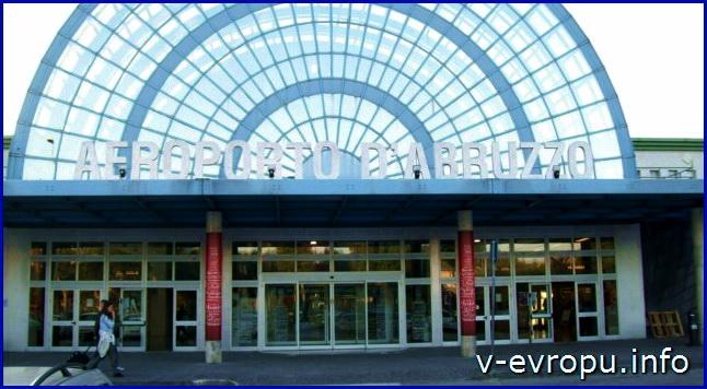 Аэропорт Пескары Абруццо - центральный вход