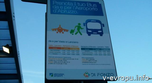 Аэропорт Пескары Абруццо - автобусная остановка
