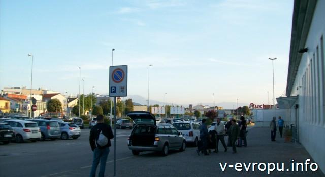 Аэропорт Пескары Абруццо - радом супермаркет Ашан