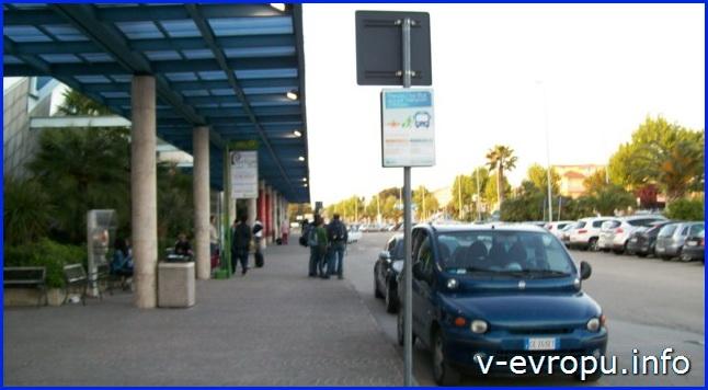 Аэропорт Пескары Абруццо - стоянка машин