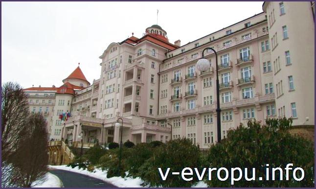 Отель ИМПЕРИАЛ в Карловых Варах - лучшее место для отдыха и лечения