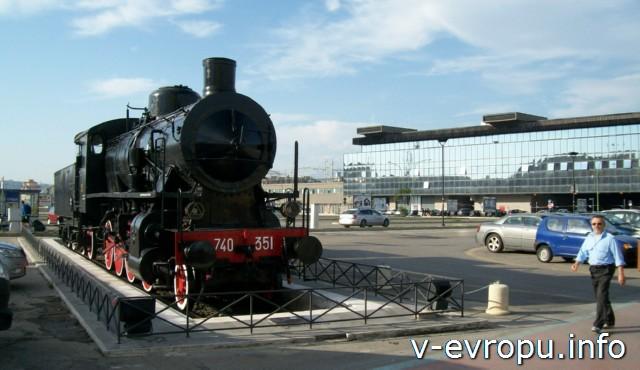 Пескара. Италия. Площадь перед главным жд вокзалом