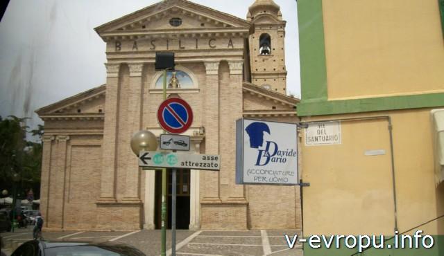 Пескара Базилика делла Мадонна дель Сетте Долори (Базилика Богоматери Семи Скорбей)