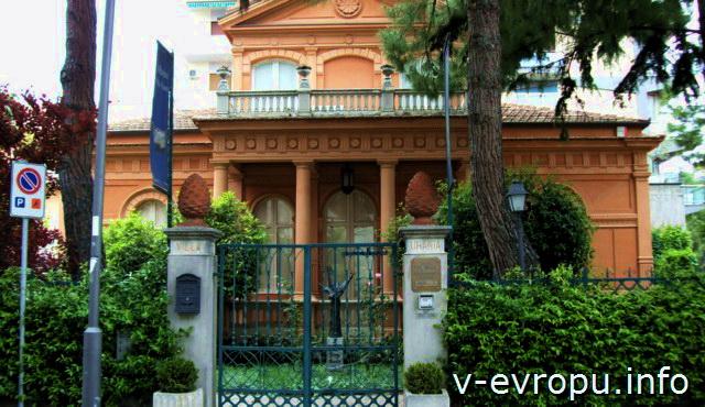 Музеи Пескары - Вилла Урания