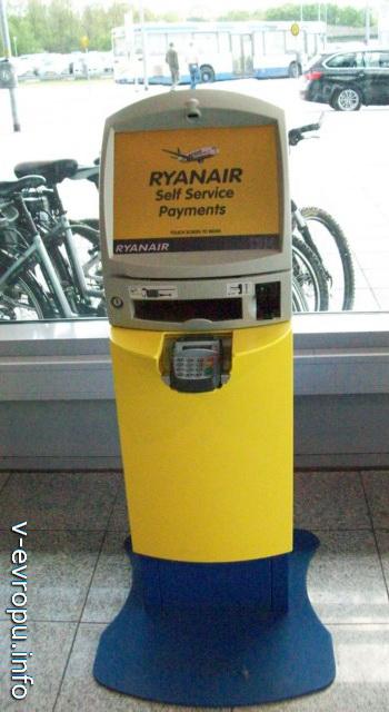 Аэропорт Дюссельдофа Вееце Weeze - электронная регистрация