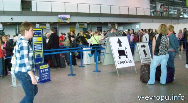 Аэропорт Дюссельдофа Вееце Weeze - чек-ин