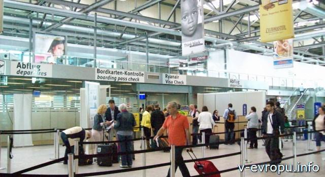 Аэропорт Дюссельдофа Вееце Weeze - паспортный контроль