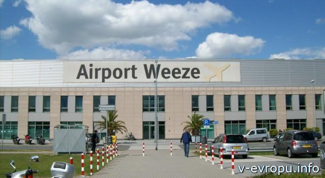Аэропорт Вееце Дюссельдорф