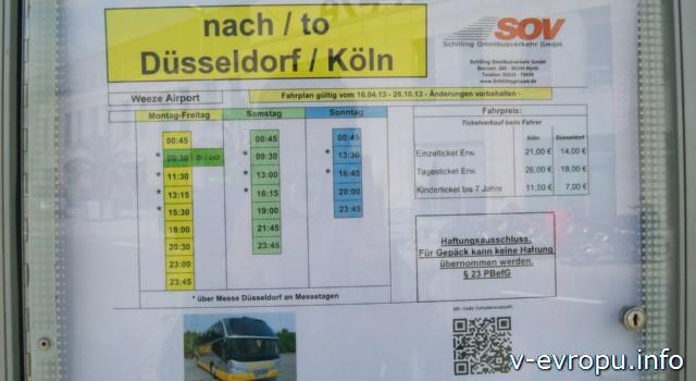 Аэропорт Дюссельдофа Вееце Weeze - расписания автобусов до дюссельдорфа и Кельна на стояке