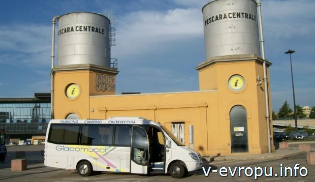 Междугородний автобус Пескара-аэропорт Фьюмичино