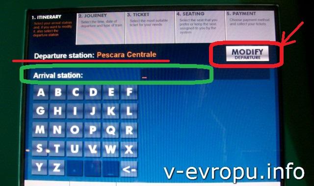 Покупка жд билета по Италии в автомате: инструкция, шаг 3