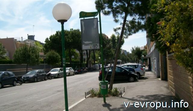 Пескара: автобусная остановка