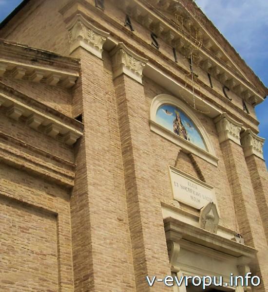 Достопримечательность Пескары - Базилика Богоматери Семи Скорбей