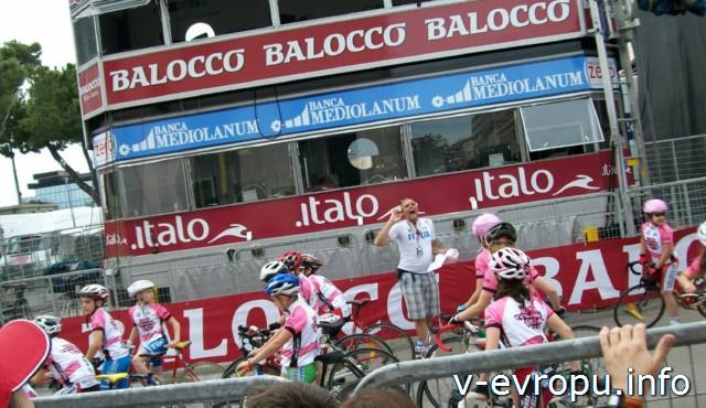 Пескара. Италия. Детские соревнования по велогонкам 10 мая 2013 года