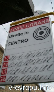 Жд вокзал Анконы.  Расписание городских автобусов, направляющихся в центр города