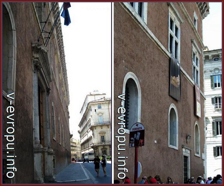 Рим. Палаццо Венеция со стороны виа Плебесцито