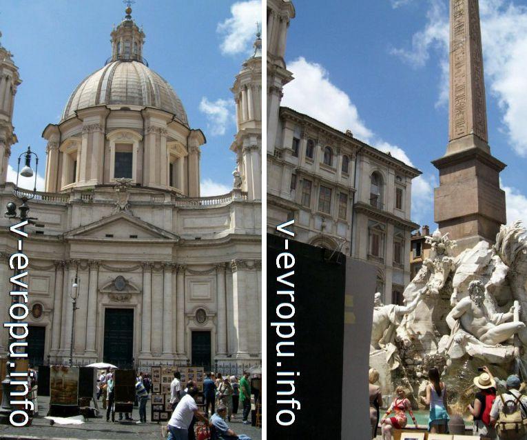 Рим. Фасад  Церкови Сант Аньезе ин Агоне (слева) и фонтан Четырех рек (справа)