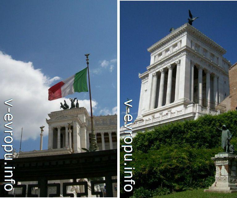 Рим. Левый и правый пронаос (пристройка к портику) музея Рисорджименто на площади Венеция