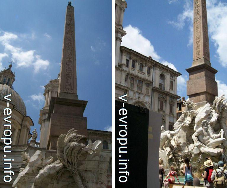 Фонтан Четырех Рек в Риме на площади Навона. Египетский обелиск с символами фамилии Памфили: голубем с оливковой ветвью