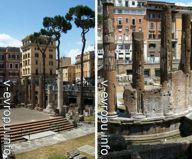 Ареа Сакра в Риме. Слева Храм Ютурны, справа Храм в честь победы римлян в Кимрской войне