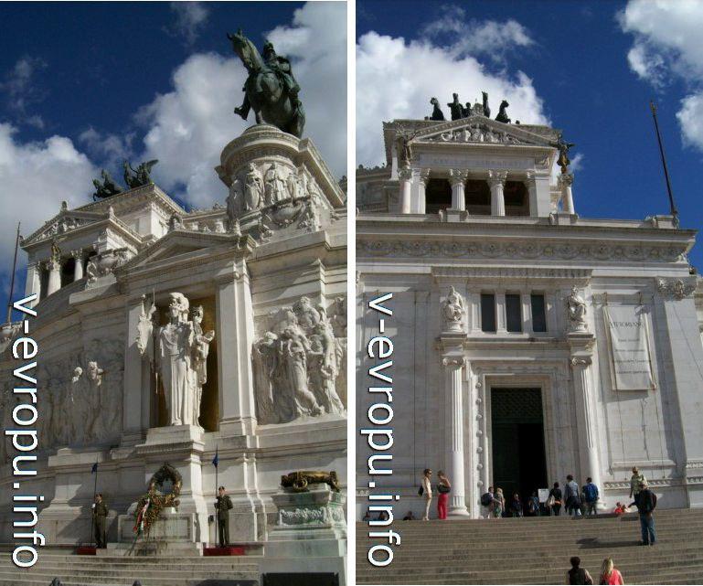 Рим. Вход в музей Рисорджименто