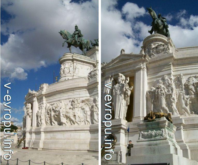 Рим. Конная статуя Виктора Эммануила на пьяцца Венеция