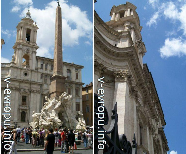 Площадь Навона в Риме -  Церковь Святой Агнессы
