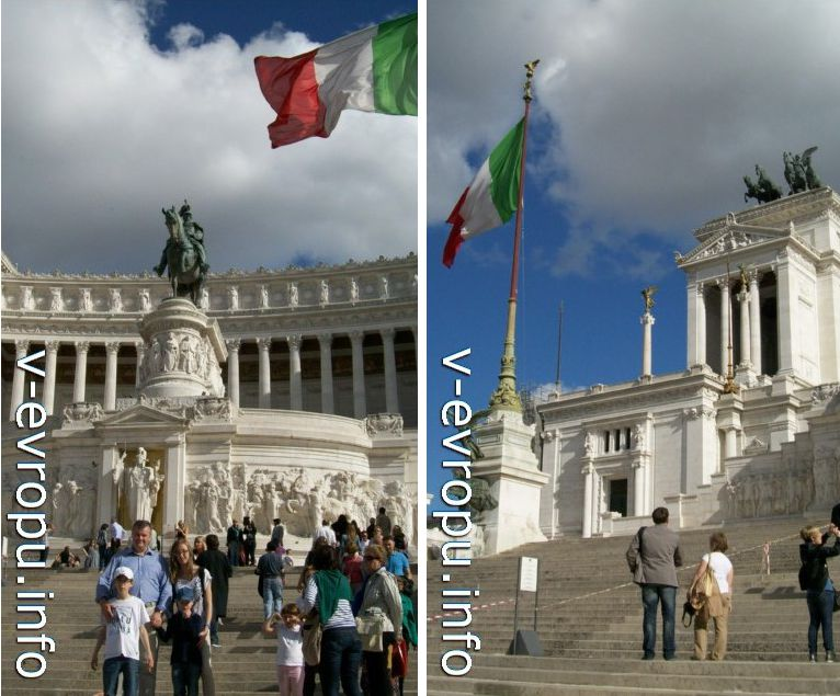 Рим. Памятник Виктору Эммануилу-II. Фото