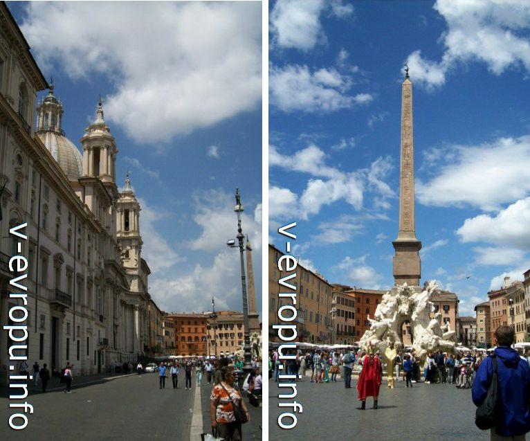 Площадь Навона. Вид на северную часть площади. Слева Церковь Сант Аньезе и Фонтан Бернини 4-х Рек